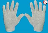 Raw Knitted Work Gloves